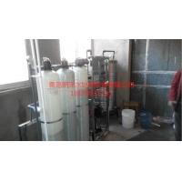 青岛胶南防冻液专用反渗透设备