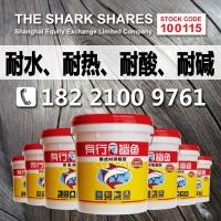 拼板胶工厂,有行鲨鱼拼板胶实力工厂,拼板胶金牌工厂