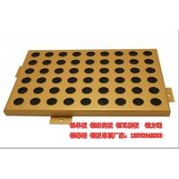 3.0mm氟碳铝单板 室外幕墙铝板
