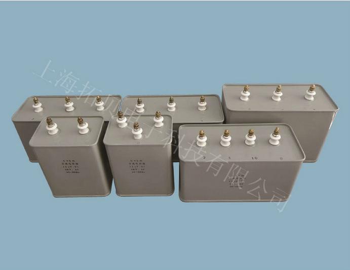UV专用交流电容器、UV电容器、UV光源电容器、UV灯电容