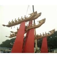 东莞原著雕塑订做铸铜龙舟雕塑