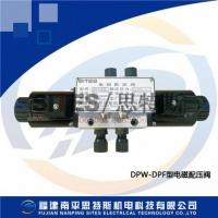 机组锁定电磁阀DPW-10-63G电磁配压阀安装报告