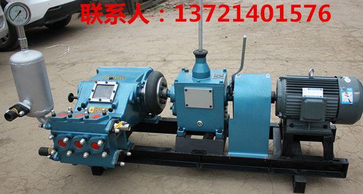 加格达奇BW150注浆机及其配件 BW160注浆机