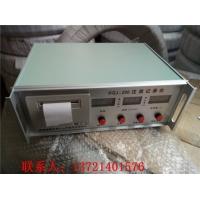 郑州HGJ-200灌浆流量记录仪