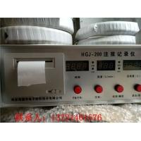 北京磐石重工牌流量记录仪