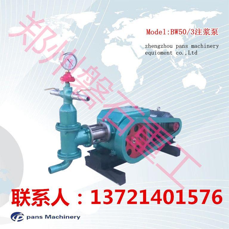 新乡水泥浆单缸泵制造商 混合器