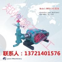 衡水输送磁性材料单缸泵 双缸活塞式注浆泵