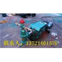 石河子矿山维护单缸泵 180型双层搅拌机