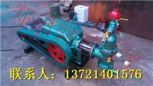 常德高炉修固单缸泵 高压注浆管