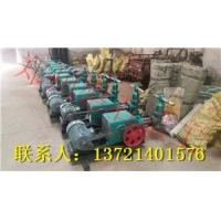 徐州优质单缸泵 矿用干喷机