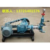 锦州水泥路面维护单缸泵 地坪修护喷涂机