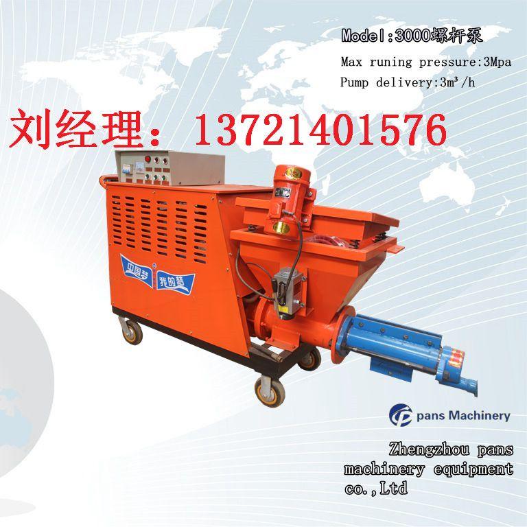 梅县多功能砂浆喷涂机价格 超细水泥灌浆料机价格
