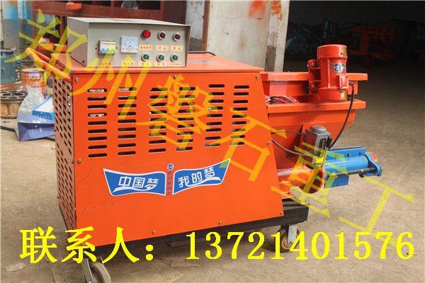 梧州市防火材料喷浆机 水泥高压灌浆机