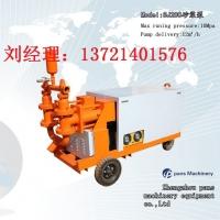 深圳市经济节能液压砂浆泵 单液注浆机