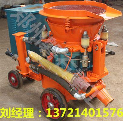 焦作市喷浆机机械手 高压注浆机图片
