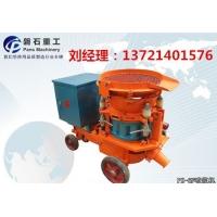 漳州市混凝土干喷机  环氧树脂注浆液机