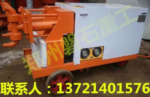 黑龙江省18年最新款双液注浆机 水泥基灌浆料机厂家