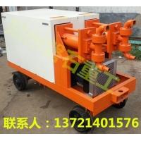 大庆市新型液压注浆机 混凝土灌浆机