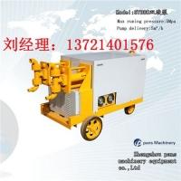 通化市品质液压注浆机 砂浆注浆机