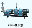 北京市公路注浆加固注浆机 挤压式注浆泵价格