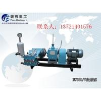 石家庄250注浆泵,秦皇岛BW250泥浆泵生产厂家