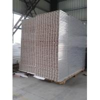 机制0.426mm中空玻镁板价格