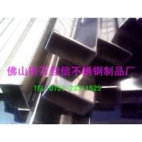 不锈钢方矩管/方管/生产厂家