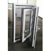 70系列防護隱紗一體窗