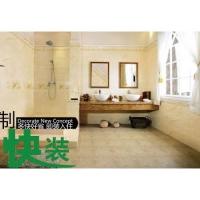 南京集成墙板-森信欧雅-家装系列