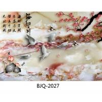 南京集成墙饰-森信欧雅-背景墙-玉雕系列