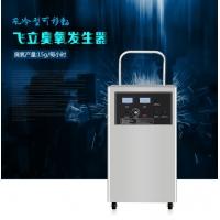 臭氧发生器价格,负离子臭氧发生器,档案室消毒机,臭氧水一体机