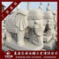 石雕大象 花岗岩大象 石雕大象现货