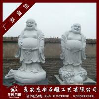 石雕弥勒佛像 花岗岩大肚佛像 寺庙笑面佛坐像