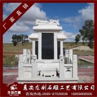大理石墓碑 花岗岩墓碑 家族式墓碑 各式石材墓碑雕刻