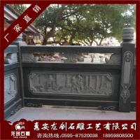 公园观赏装饰栏杆 雕花栏杆设计 浮雕栏板雕刻