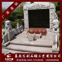 石雕中式墓碑 花岗岩石刻墓石 陵园墓群雕刻