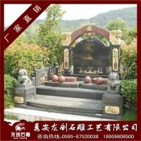 石材传统墓碑 陵园墓碑定做规划 青石墓碑加工