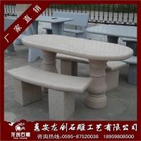 石材桌椅雕刻 石雕户外石桌椅 园林仿古石桌椅