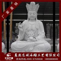 石雕花岗岩地藏王 寺庙地藏王菩萨雕塑
