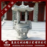 寺庙青石香炉 花岗岩石鼎香炉 烧香专用石雕鼎