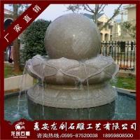 花岗岩风水球 广场喷水石球 招财喷泉风水球