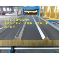 保温板 新疆保温板 彩钢保温板 7.5公分彩钢板 新疆彩钢板
