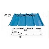 彩钢板 新疆彩钢板 840单板 0.5mm彩钢板 顶板彩钢板