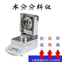 锯末水分测试仪,锯末含水率测试仪,卤素水分测量仪