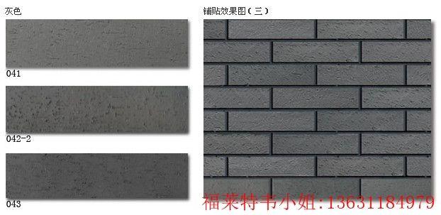 贵州黔西南州MCM软瓷生态砖厂价直销