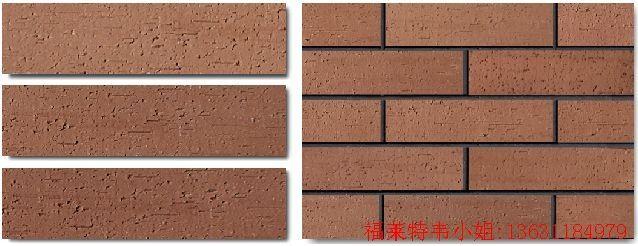 广东汕头外墙软瓷性价比高13631184979韦小姐
