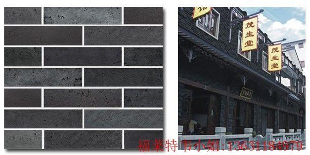 广东江门仿石材柔性外墙砖厂家13631184979韦小姐