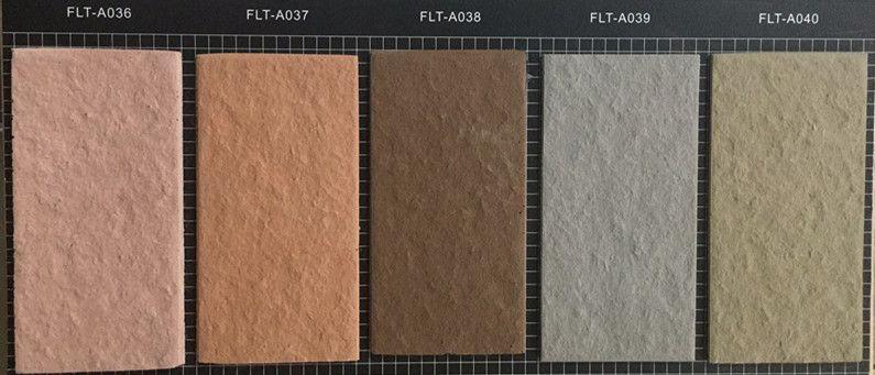 广东珠海优质软瓷厂家  软瓷价格实惠13631184979韦