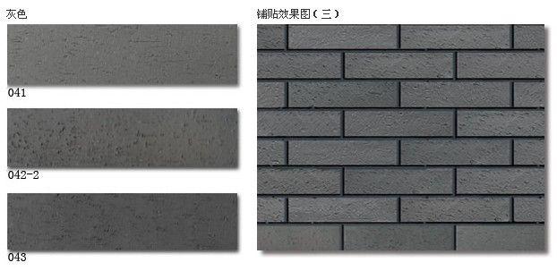 吉林软瓷外墙砖柔性石材厂家13631184979韦小姐