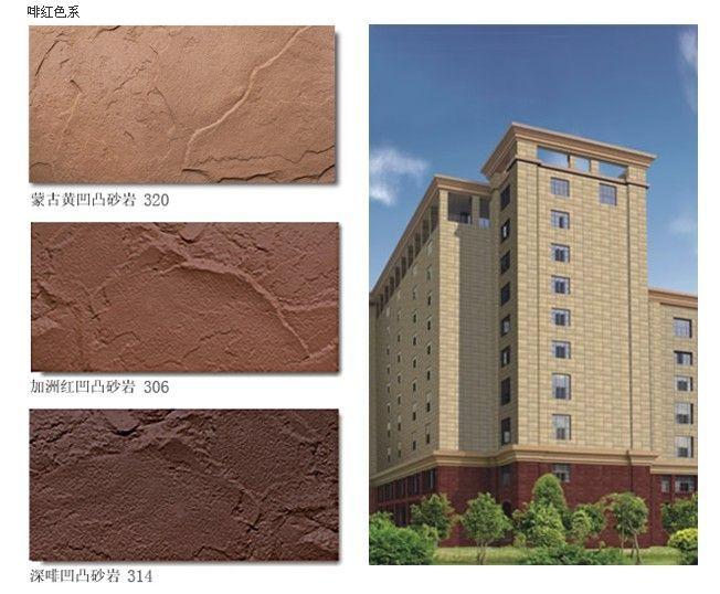广西防城港外墙砖柔性石材厂家13631184979韦小姐